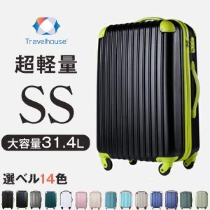 Travelhouse スーツケース スーツケースハード  機内持ち込み 一年間保証 送料無料 SSサイズ1〜3日用 TSAロック搭載 軽量 4輪 かわいい T8088