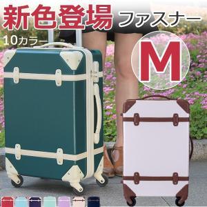Travelhouse スーツケースハード 4〜7泊対応 Mサイズ 送料無料 キャリーケース トランクケース 旅行用かばん 超軽量 かわいい zipper T8011