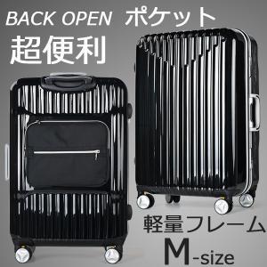Travelhouse バックポケット搭載 スーツケース M サイズ フレーム 一年間保証 送料無料 TSAロック搭載 超軽量 キャリーケース キャリーバッグ T1534|busyman-jp