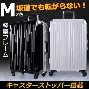 Travelhouse スーツケース キャリーケース キャリーバッグ  T1518