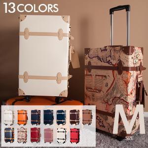 スーツケース トランクケース キャリーケース M サイズ 4泊〜7泊用 中型 一年間保証 送料無料 4輪 軽量 かわいい TANOBI PP03