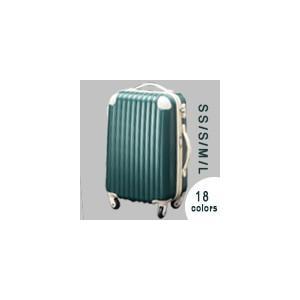 Travelhouse S+M+Lセット品 単品より2600円OFF スーツケース キャリーケース T8088