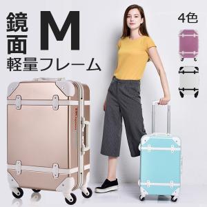 Travelhouse スーツケース M サイズ 一年間保証 4日 5日 6日 7日 中型 軽量 スーツケース キャリーケース  4輪 T8011 Aluminum