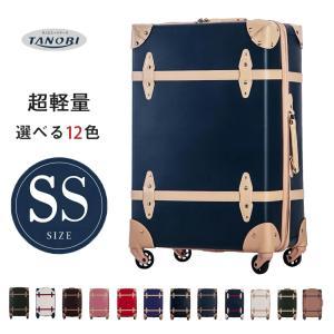 スーツケース キャリーバッグ 機内持ち込み トランクケース SS サイズ TSAロック 2泊〜3泊用...