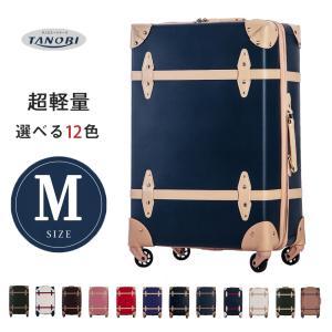 期間限定1000円OFF TANOBI スーツケース 送料無料 トランクケース M サイズ 4泊〜7泊用 一年間保証 TSAロック搭載 中型 超軽量 軽量 新作 4輪 P202 PP01|busyman-jp