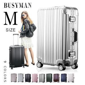 1000円OFF 時間限定 Travelhouse スーツケース M サイズ 送料無料 TSAロック搭載 中型 軽量 キャリーケース キャリーバッグ かわいい 新作 T1602