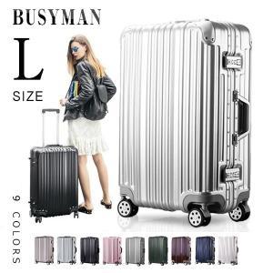 スーツケース Lサイズ キャリーバッグ キャリーケース フレーム  7泊〜10泊用 大型 人気 旅行 TSAロック Busyman  T1169