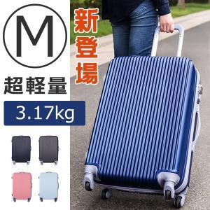 TANOBI スーツケース 送料無料 ファスナー キャリーケース キャリーバッグ M サイズ 4泊〜7泊用 中型 超軽量 軽量 一年間保証 4輪 X1602|busyman-jp