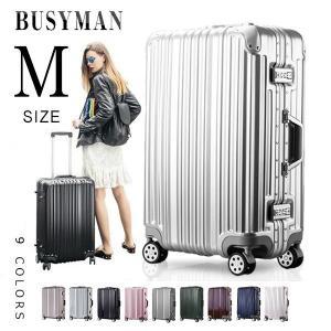 1000円OFF 時間限定 Travelhouse スーツケース S サイズ 送料無料 TSAロック搭載 超軽量  軽量 フレーム キャリーケース キャリーバッグ T1602