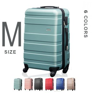スーツケース キャリーケース キャリーバッグ 送料無料 M ...