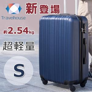 Travelhouse 送料無料 スーツケース SS サイズ 2日 3日 小型 軽量 ファスナー キャリーケース キャリーバッグ かわいい 4輪 Travelhouse T6022