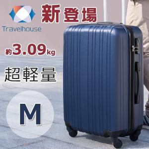 【Travelhouse】【送料無料】スーツケース M サイズ 超軽量 4日 6日 7日 中型 ファスナー キャリーケース キャリーバッグ  4輪 Travelhouse T6022
