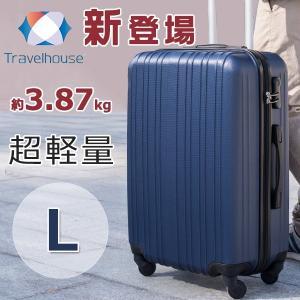 【Travelhouse】 【送料無料】スーツケース L サイズ 7日11日 14日 大型 軽量 ファスナー キャリーケース キャリーバッグ 4輪 Travelhouse T6022