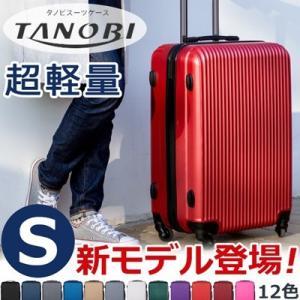 【TANOBI】 スーツケース キャリーケース キャリーバッグ スーツケース S サイズ   2日 3日 小型 送料無料 RA8652