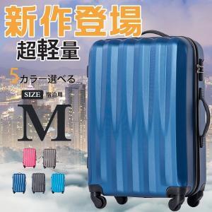 TANOBI スーツケース 送料無料 キャリーケース キャリーバッグ ファスナー M サイズ 4泊〜7泊用 超軽量 軽量 中型 かわいい 4輪 16X1108 HDZ|busyman-jp