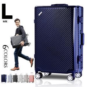 スーツケース キャリーケース  キャリーバッグ Lサイズ 7...