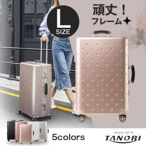スーツケース キャリーバッグ キャリーケース Lサイズ 7泊〜10泊用 軽量 アルミフレーム TANOBI TSAロック YCL-909