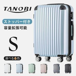 スーツケース キャリーバッグ キャリーケース Sサイズ 1日...