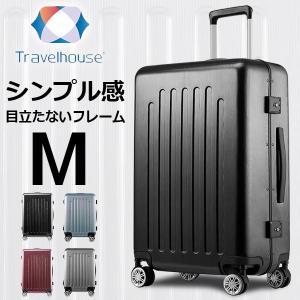 期間限定ポイント10倍 Travelhouse スーツケース 送料無料 キャリーケース キャリーバッグ M サイズ 4泊〜7泊用 TSAロック搭載 一年間保証 中型 フレーム T1606|busyman-jp