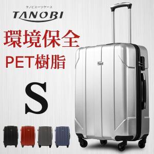 【1,000円値引2,980円】 スーツケース かわいい キ...