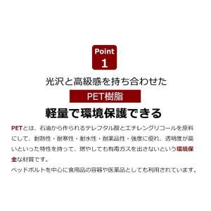 【1,000円OFF★8/20迄!】 スーツケ...の詳細画像3