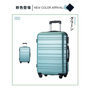 【9%OFFクーポン!】 スーツケース 機内持...の詳細画像2