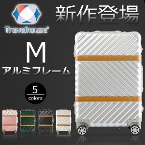 スーツケース キャリーバッグ アルミフレーム M サイズ 軽...