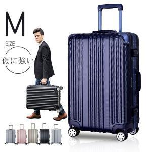 スーツケース キャリーケース アルミフレーム M サイズ 送...