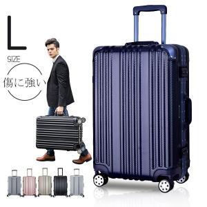 スーツケース キャリーバッグ キャリーケース アルミフレーム L サイズ 軽量 大型 旅行 頑丈 7日〜14日用 TANOBI Busyman 31172