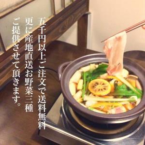 【生うどんと食べる富士古代豚しゃぶセット4〜5名様用】栄養価...