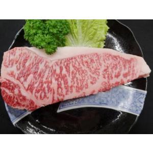 黒毛和牛A4 特上サーロインステーキ1枚(200g)【たれ付】|butcher
