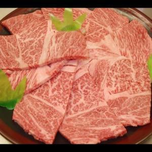 黒毛和牛A5 極上ロース焼肉(500g)|butcher