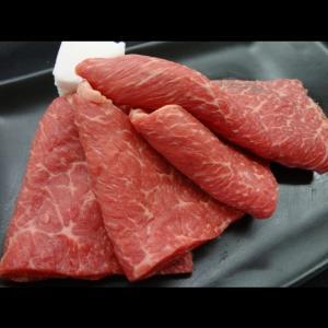お徳用 国産牛焼肉(500g)|butcher