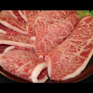 黒毛和牛ミスジ・ヒウチ焼肉(500g) 【希少価値】|butcher