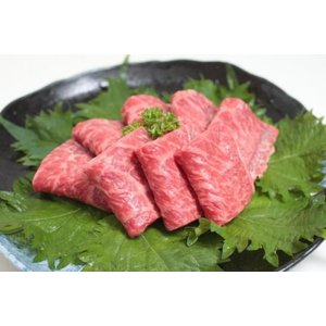 黒毛和牛モモ焼肉(500g)|butcher