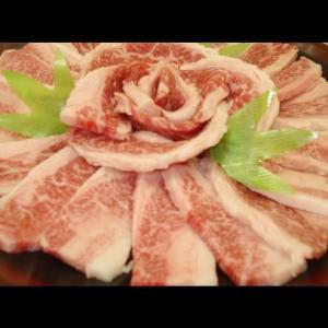 国産牛ばらカルビ焼肉(500g) butcher