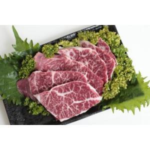 国産牛サガリ焼肉(300g)|butcher