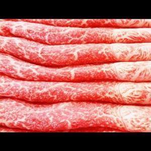 黒毛和牛A5 特選ももローススライス(500g)|butcher