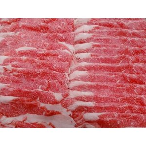 国産牛 もも・ばらスライス(500g)|butcher