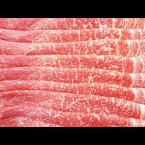 黒毛和牛A4 特上ももスライス(500g)|butcher