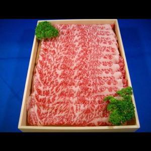 黒毛和牛A5 極上霜降サーロインスライス(500g)|butcher