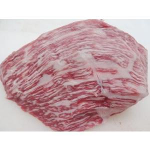 黒毛和牛A5ももロース ローストビーフ用ブロック(500g)|butcher