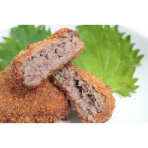 ぶっちゃー謹製 メンチカツ(5個入)|butcher