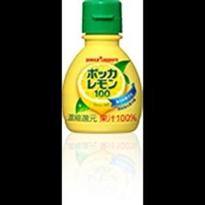 ポッカレモン100(70ml)|butcher