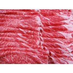 黒毛和牛 上ももスライス(500g)|butcher