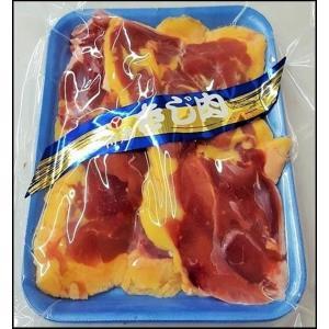 キジもも肉【アメリカ産】(約300g)冷凍|butcher