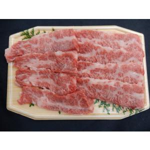 神戸牛 上カルビ(インサイド)焼肉用カット(200g)【真空冷凍】|butcher