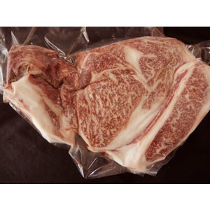 神戸牛 肩ロースセット業務用ブロック(約2〜3kg)【真空冷凍】1Kg当たり7,800円 butcher