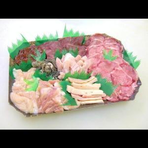 極上牛ホルモン盛り合わせ焼肉セット【西日本産】 焼肉たれ付(1kg)|butcher