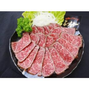 ぶっちゃー謹製 黒毛和牛 和風 ローストビーフ(国産)(300g)|butcher